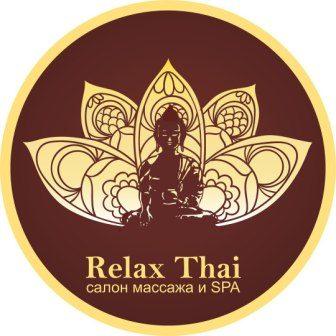"SPA салон ""Relax Thai"""